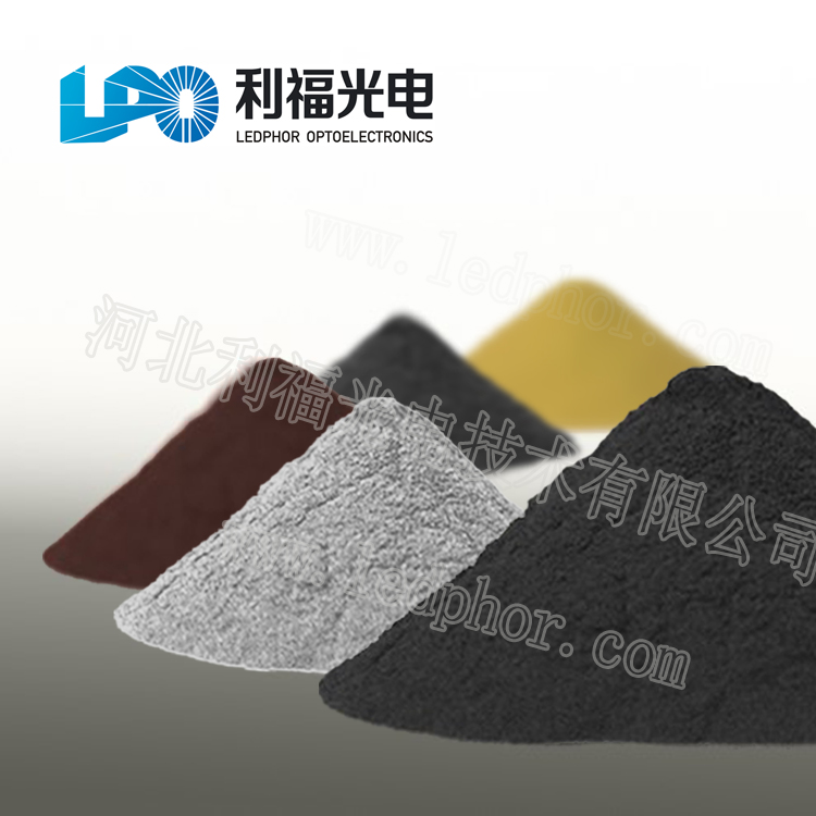 germanium nitride powder