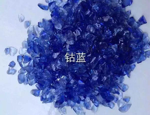 Glass Seed Bead 5