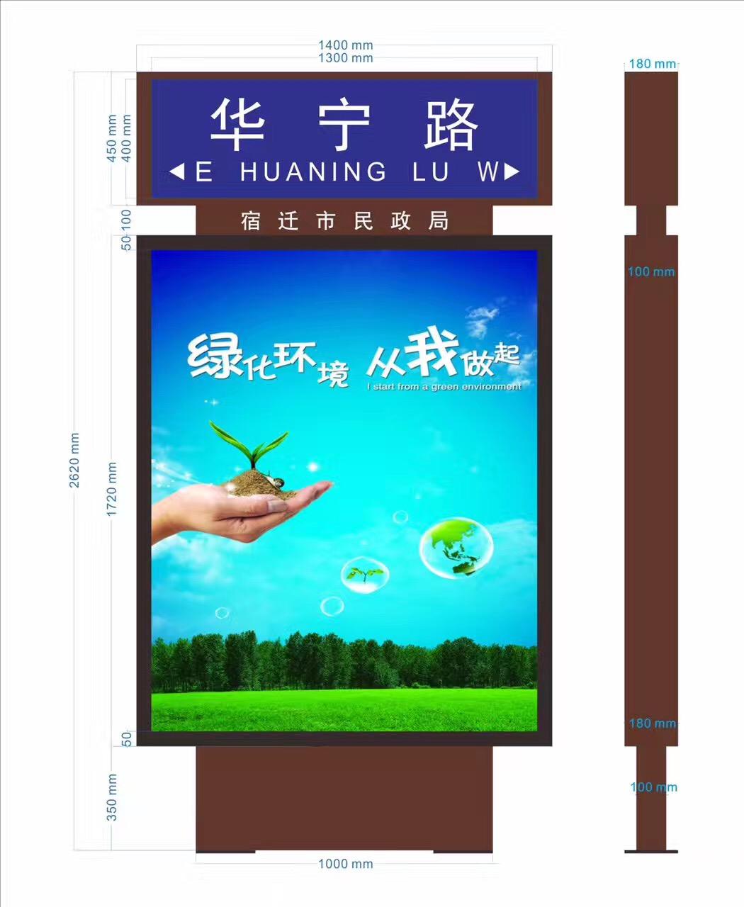 Outdoor Advertising Lightbox Light Box Advertising, Outdoor Advertising Lightbox, Scrolling Advertis