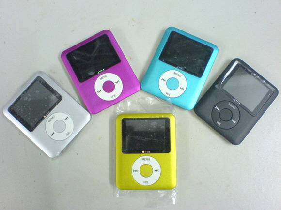 sell mp4 player / mini mp4 player digital mp4 player