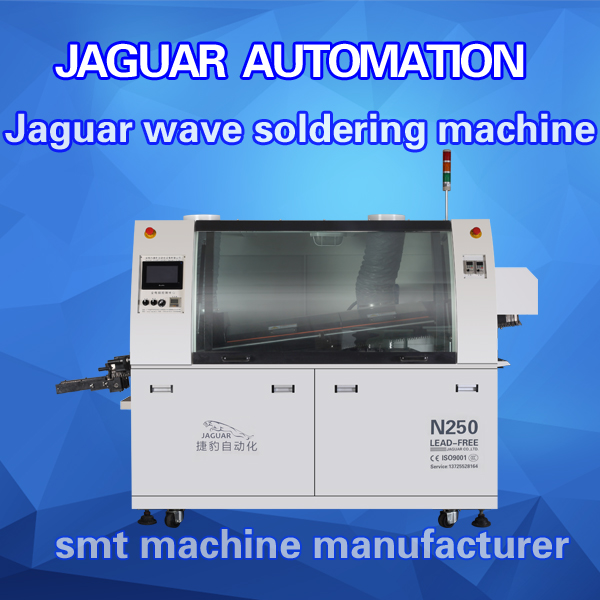 small manufacturing machines mini pcb making machine wave soldering machine