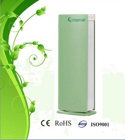 air purifier with oxygen generator - water washing air purifier