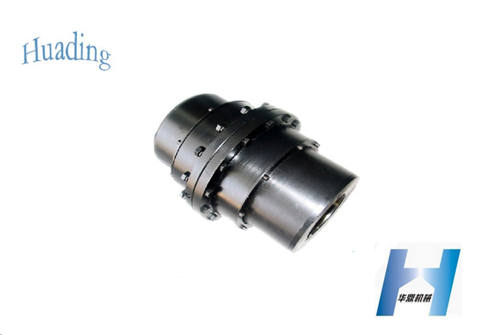 GCLD Type Drum Gear Coupling