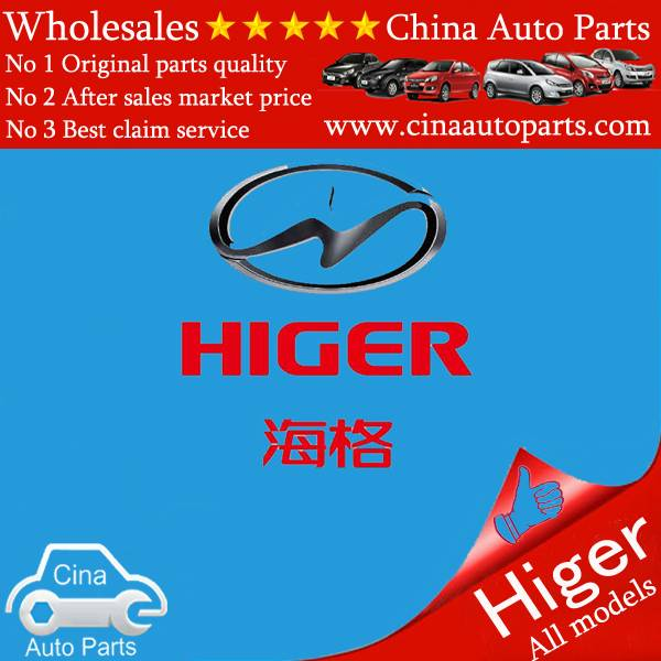 higher bus yutong kinglong joylong ankai spare parts