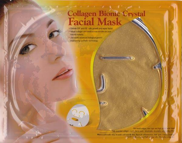 Skin care gold collagen crystal face mask/facial mask pack( HOT )