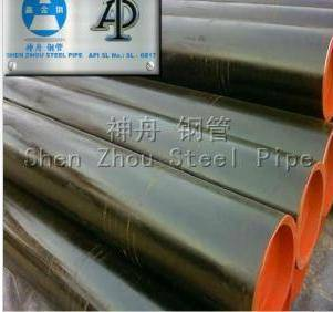 ASTM A53 Gr. B Seamless Structure Steel Pipe