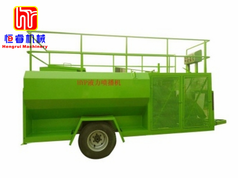 Hydroseeding machine With wheels/Greening Spraying Machine