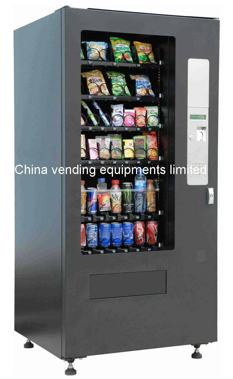 Refrigerating Snack and Soda Vending Machine (KDS-006)