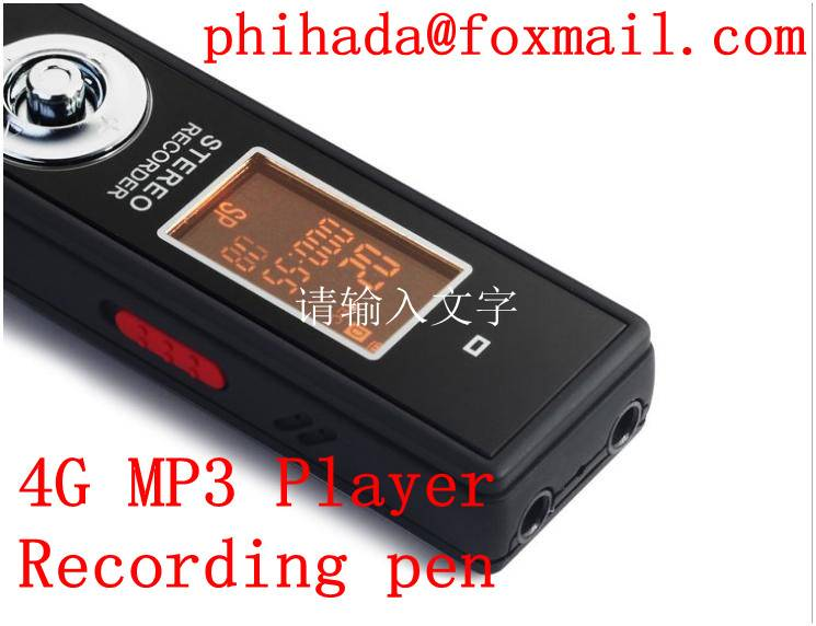 4G Digital MP3 Player Voice Recorder Voice Operated Recording a telephone recording session key push