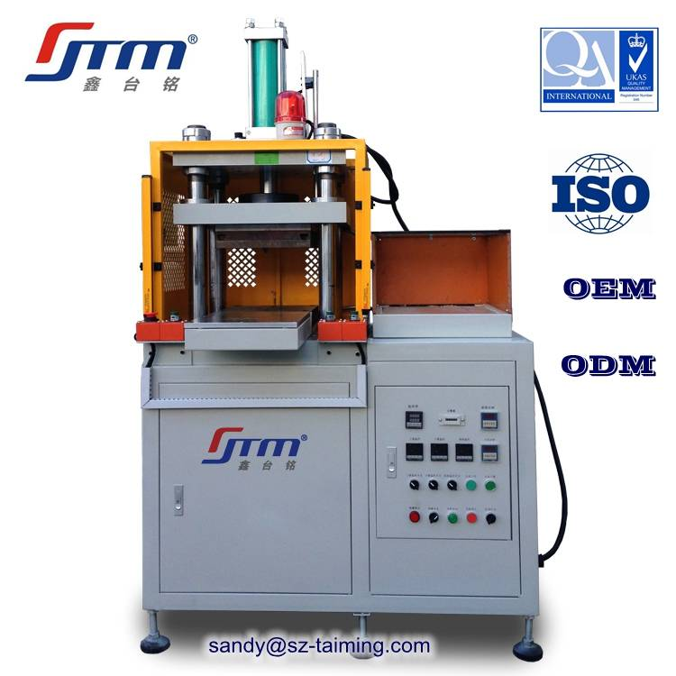 Plastic Press Machine
