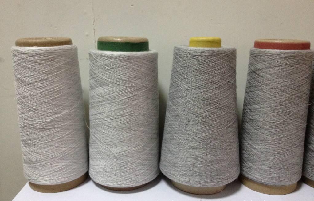T/C grey/melange yarn 32s