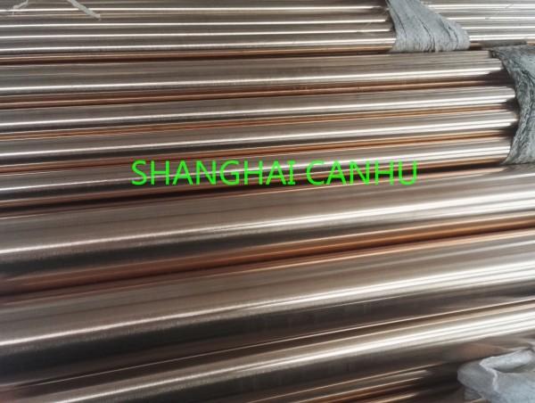 2.0850 Nickel Beryllium Copper Rod