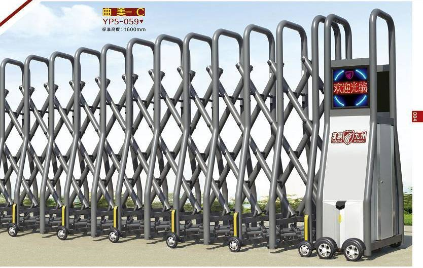 Automatic Trackless Retractable Gate / Folding Gate Price