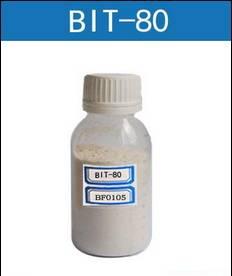 paints additives BIT-80