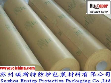 VCI PE coated paper for steel tape