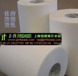 mylar film, hot fix tape,heat transfer tape,