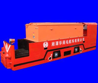 15ton explosion-proof battery electric locomotive double cabs