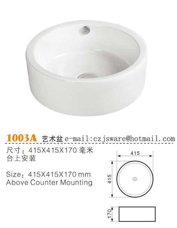 sell above counter basin 1003A