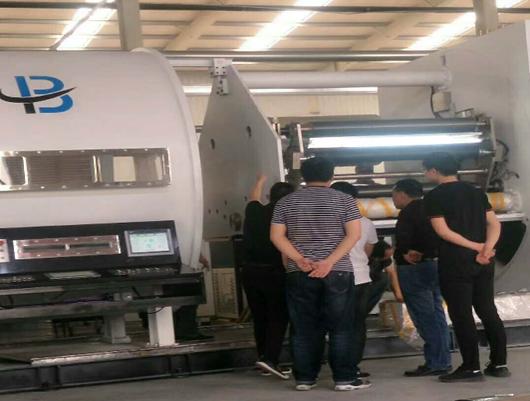 look agent for vacuum aluminum Plastic Film Coating Machine