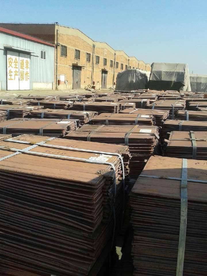 High Quality of Copper Cathode
