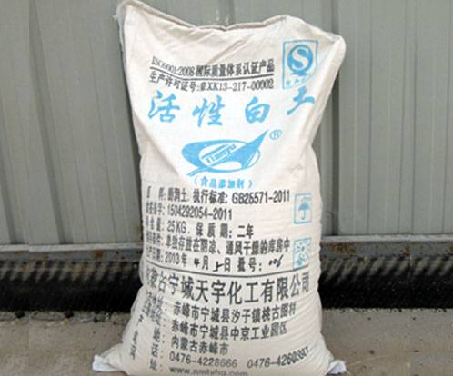 Activated bleaching earth bentonite clay earth power oil bleaching powder