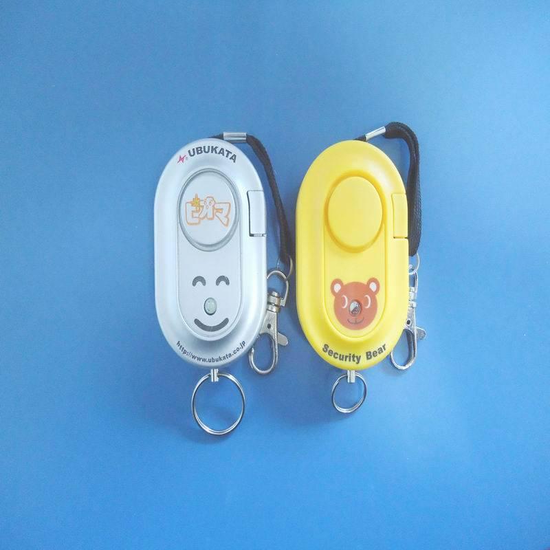 110DB bear shape led light personal alarm