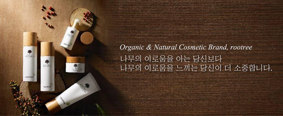 Rootree Cosmetics(organic&natural, skin care)