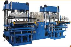 500T Rubber Molding Press Machine with 3-RT and Vacuum System