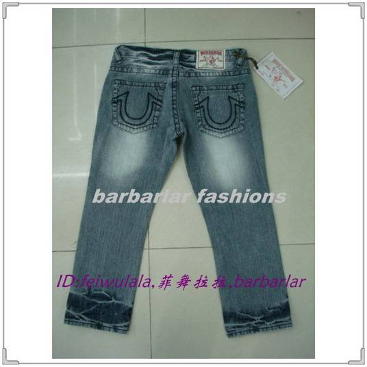 Wholesale True Religion TR-DWV301 woman