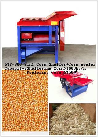 2014 Maize Sheller 008615282450872