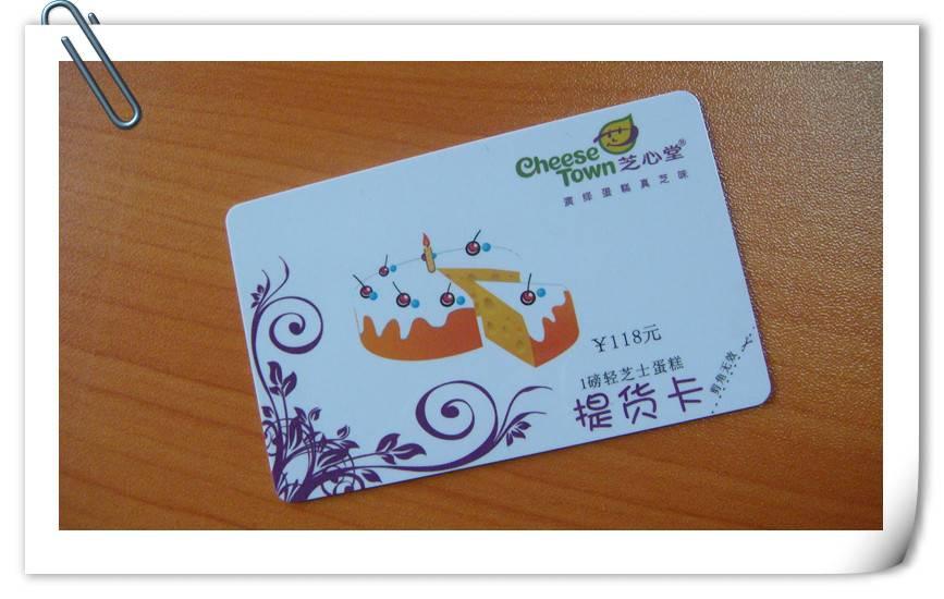 Rfid t5577 hotel key card