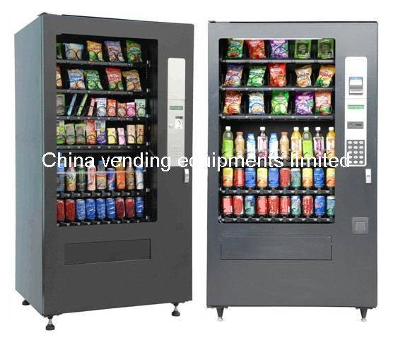 Refrigerating Snack and Drink Vending Machine KDS-007