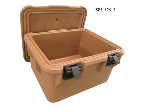 Insulated Food Container (SB2-A75)