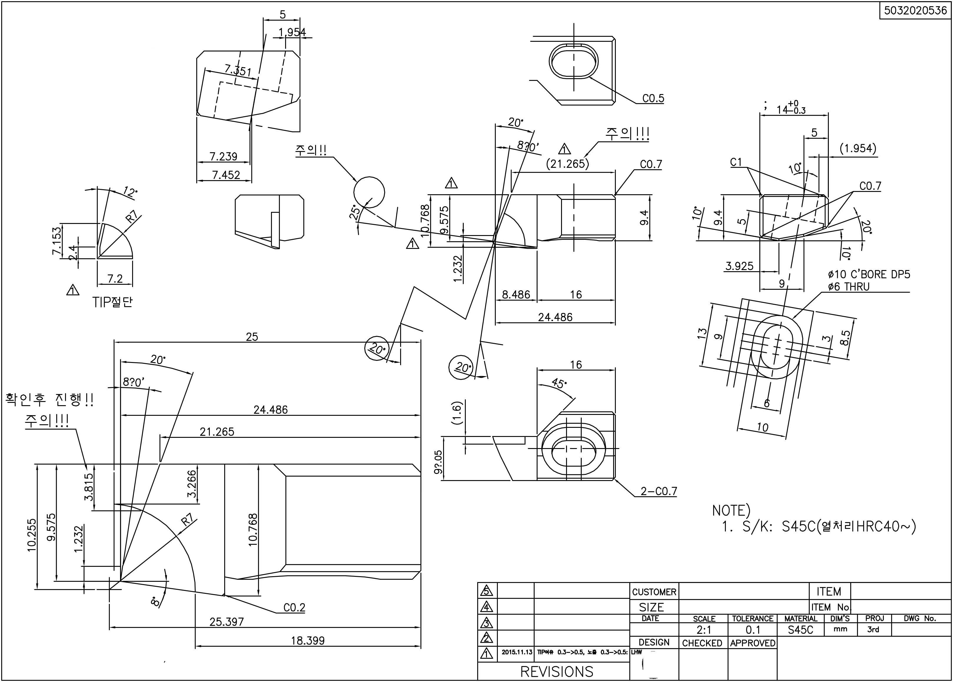 S45C MACHINING PART