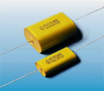 CL20 Metallized Polyester Film Capacitor