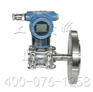Flange pressure transmitter