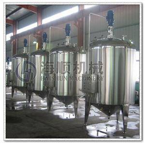 Mixing Tank(can design as your requirement)