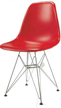 sell leisure chair
