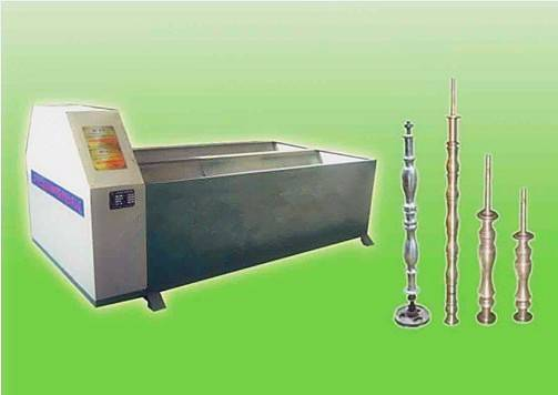 Sell Artistic Concrete Fence Production Machine