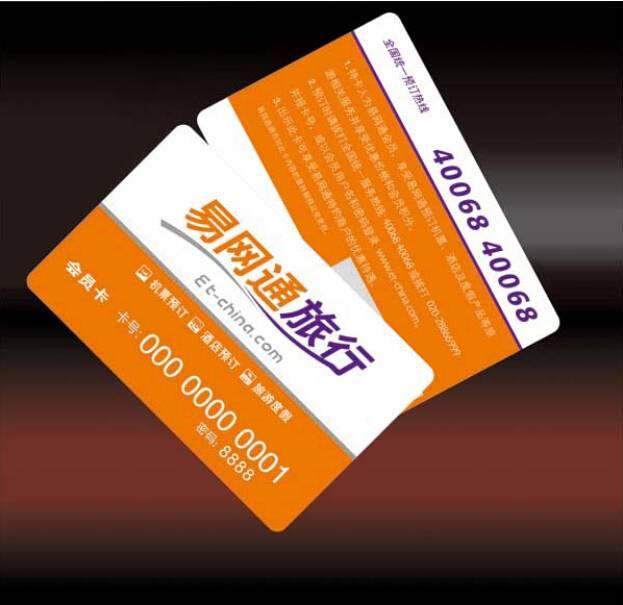 low cost blank rewritable RFID Card