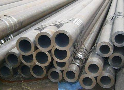 SUPPLY CARBON STEEL SEAMLESS PIPES