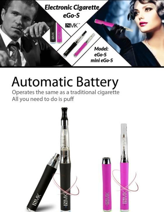 ISMK Starter Kit eGo-S E-cigarette