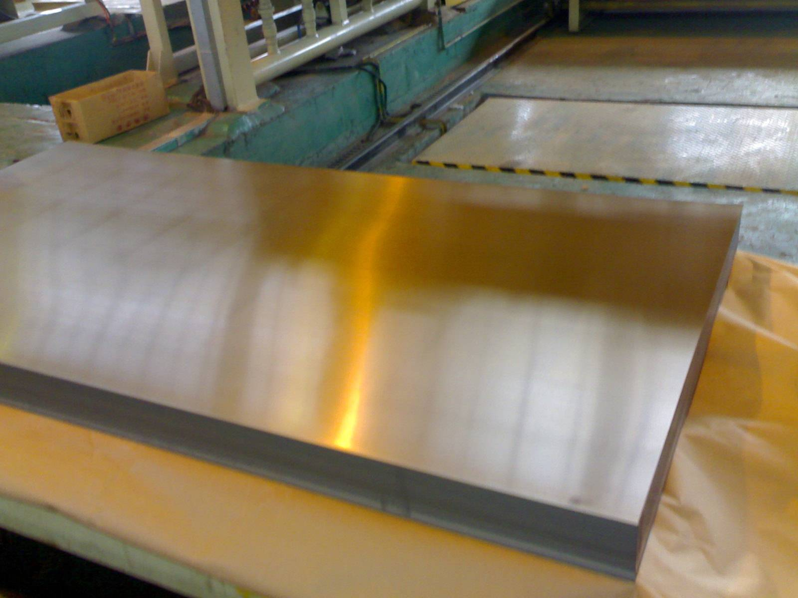 cold rolled sheet or coil