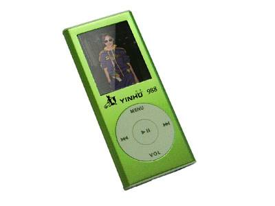 Ultra-thin unique mp4 player with TFT screen and strong functions