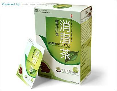 Japan lingzhi herbal detox tea