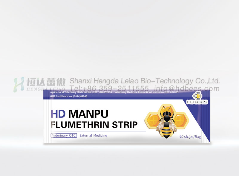HD Flumethrin Manpu (40 Strips)
