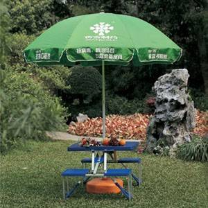 promotions sun umbrellas
