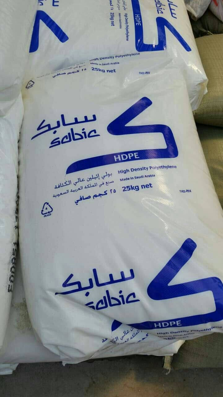 buy HDPE granules off-grade from Sabic