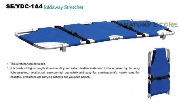 Foldaway Stretcher - SE/YDC-1A4