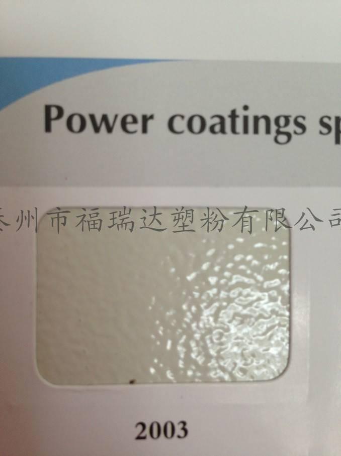 Supply Transparent powder coating